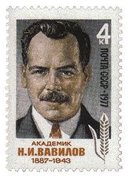 180px-USSR-Stamp-1977-NIVavilov