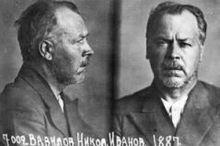 220px-Vavilov_in_prison